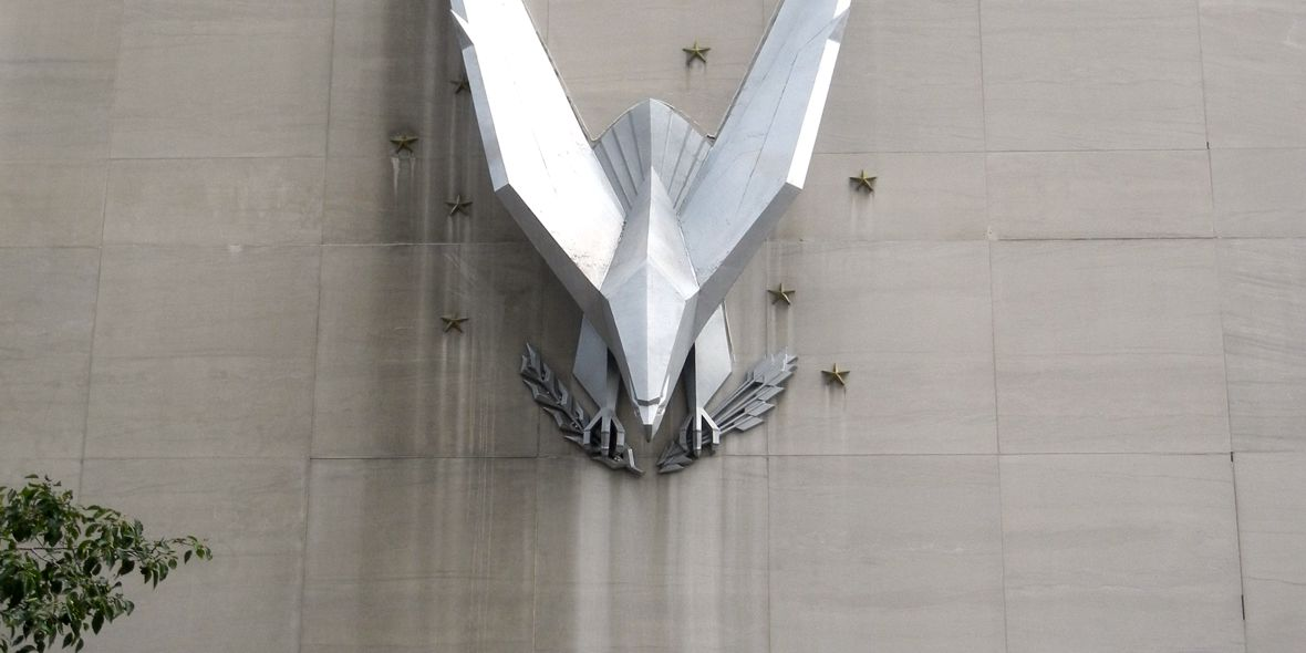 American Eagle Sculpture by Marshall Fredericks; John Weld Peck Federal Building, Cincinnati